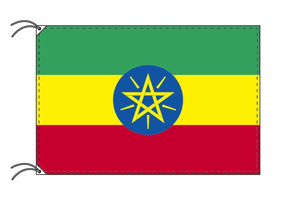 【レンタル】 3泊4日レンタル旗 エチオピア国旗・付属品セット[90×135cm国旗・3mポール・扁平玉・スタンド・高級テトロン製]安心の日本製