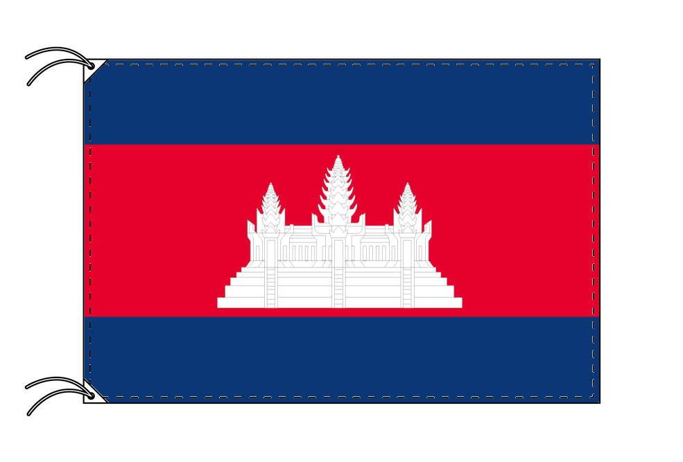 【レンタル】 3泊4日レンタル旗 カンボジア国旗・付属品セット[90×135cm国旗・3mポール・扁平玉・スタンド・高級テトロン製]安心の日本製