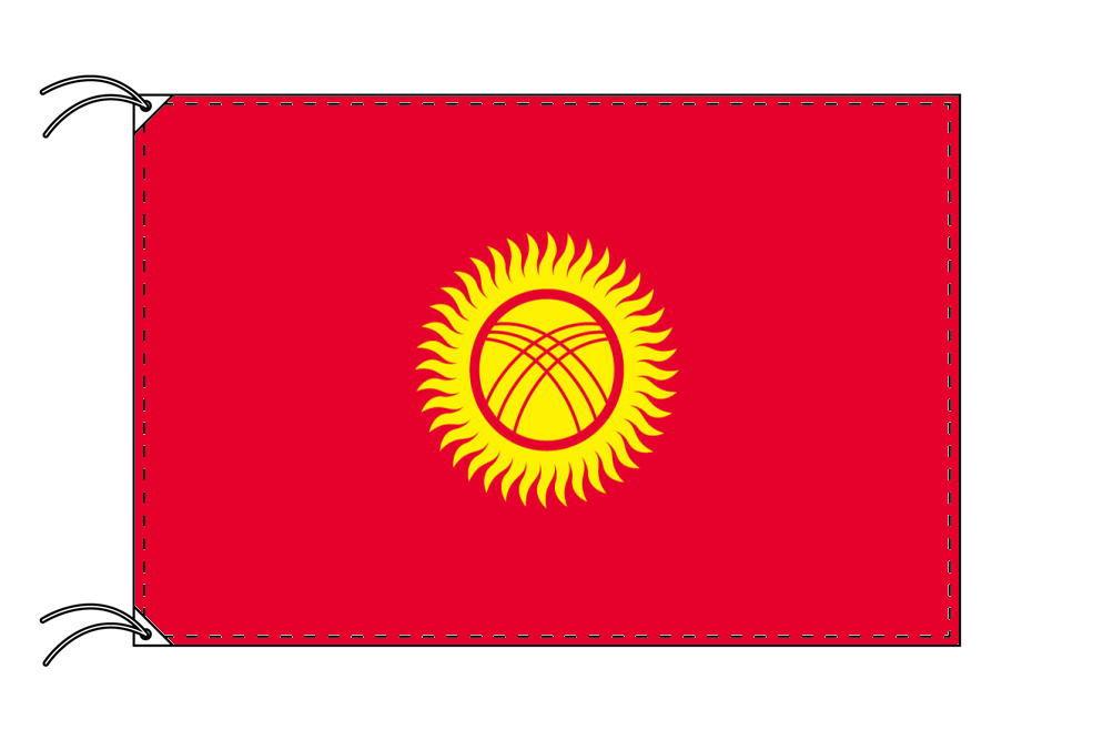 【レンタル】 3泊4日レンタル旗 キルギスタン国旗・付属品セット[90×135cm国旗・3mポール・扁平玉・スタンド・高級テトロン製]安心の日本製