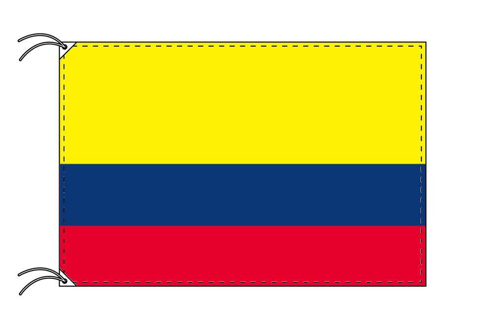 【レンタル】 3泊4日レンタル旗 コロンビア国旗・付属品セット[90×135cm国旗・3mポール・扁平玉・スタンド・高級テトロン製]安心の日本製