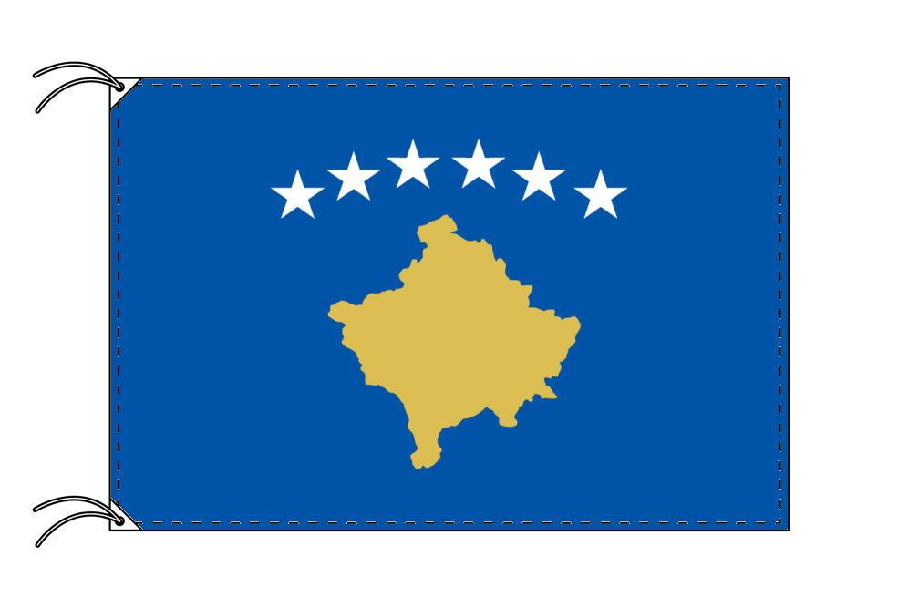 【レンタル】 3泊4日レンタル旗 コソボ国旗・付属品セット[90×135cm国旗・3mポール・扁平玉・スタンド・高級テトロン製]安心の日本製