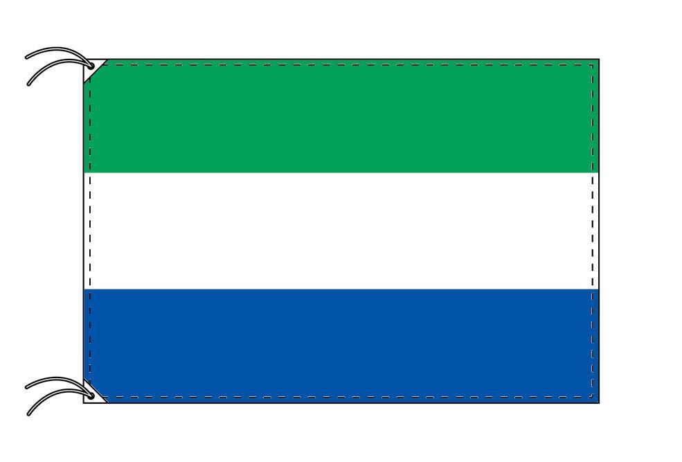 【レンタル】 3泊4日レンタル旗 シエラレオネ国旗(旗単品)[90×135cm国旗・高級テトロン製]安心の日本製