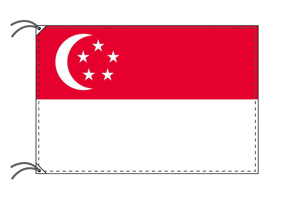 【レンタル】 3泊4日レンタル旗 シンガポール国旗・付属品セット[90×135cm国旗・3mポール・扁平玉・スタンド・高級テトロン製]安心の日本製