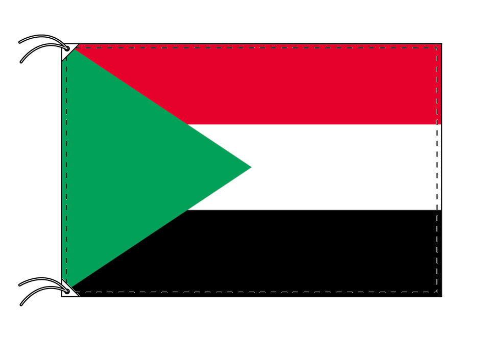 【レンタル】 3泊4日レンタル旗 スーダン国旗・付属品セット[90×135cm国旗・3mポール・扁平玉・スタンド・高級テトロン製]安心の日本製