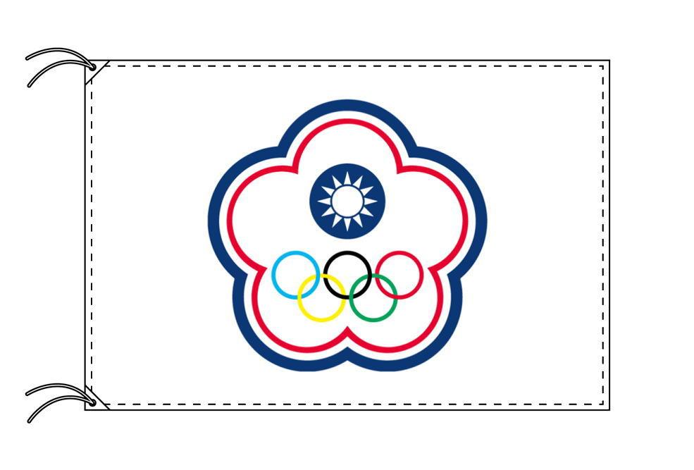 【レンタル】 3泊4日レンタル旗 チャイニーズタイペイ国旗[90×135cm国旗・高級テトロン製]安心の日本製