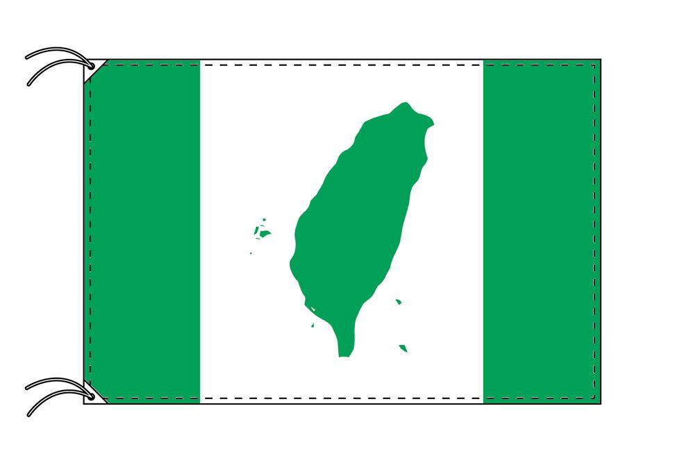 【レンタル】 3泊4日レンタル旗 台湾旗[WTC]国旗[90×135cm国旗・高級テトロン製]安心の日本製