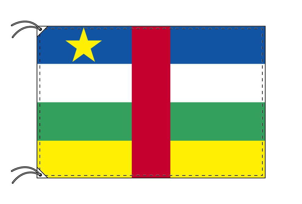 【レンタル】 3泊4日レンタル旗 中央アフリカ国旗・付属品セット[90×135cm国旗・3mポール・扁平玉・スタンド・高級テトロン製]安心の日本製