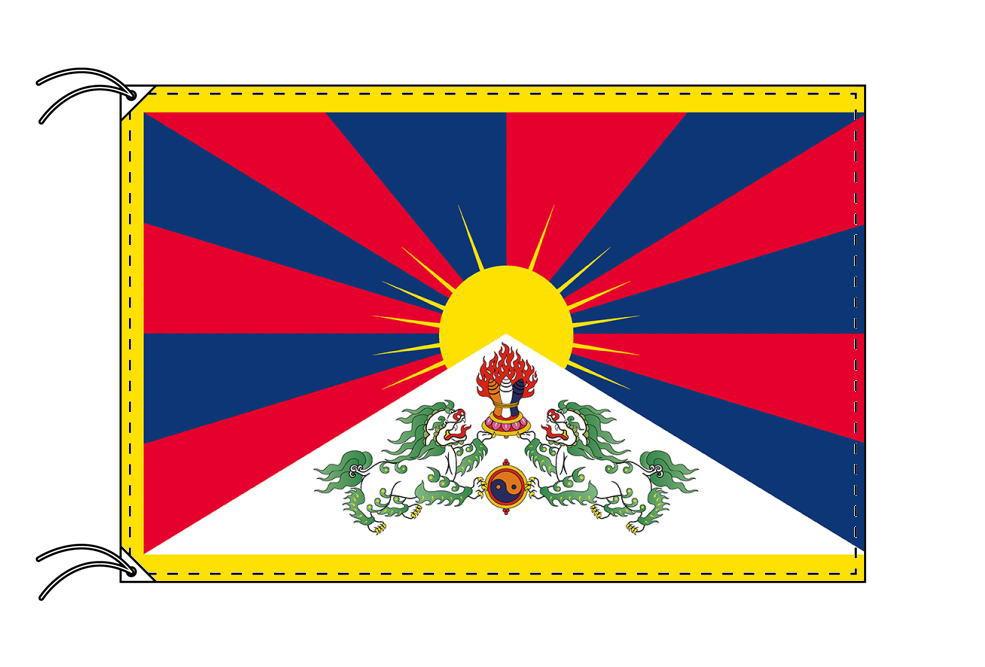 【レンタル】 3泊4日レンタル旗 チベット[チベット自治区]国旗[90×135cm国旗・3mポール・扁平玉・スタンド・高級テトロン製]安心の日本製