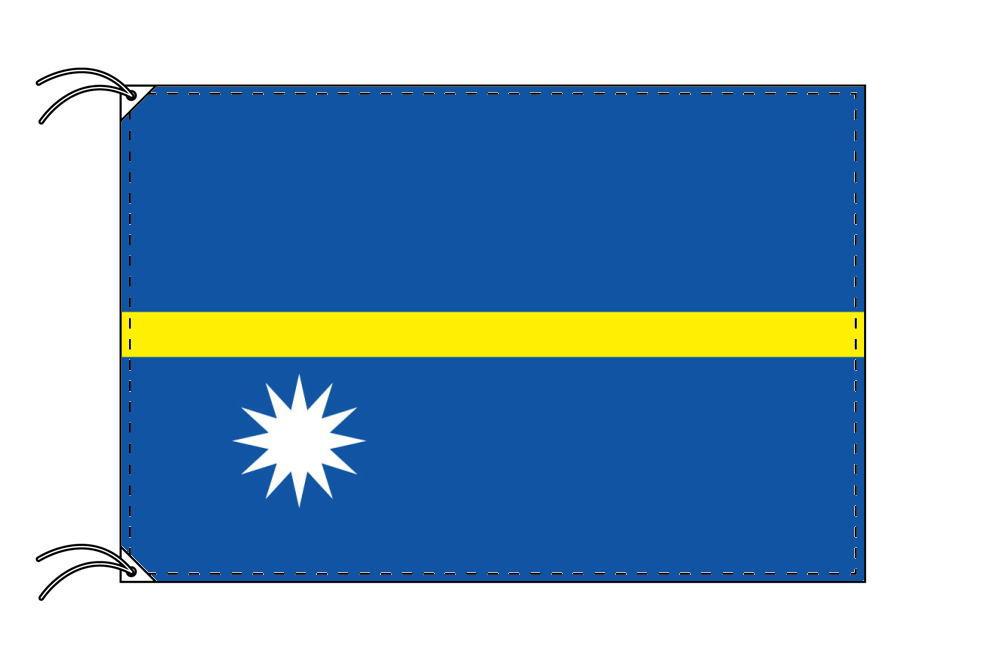 【レンタル】 3泊4日レンタル旗 ナウル国旗(旗単品)[90×135cm国旗・高級テトロン製]安心の日本製