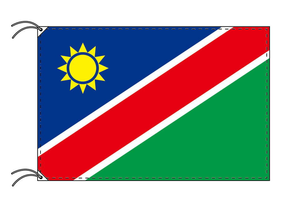 【レンタル】 3泊4日レンタル旗 ナミビア国旗(旗単品)[90×135cm国旗・高級テトロン製]安心の日本製