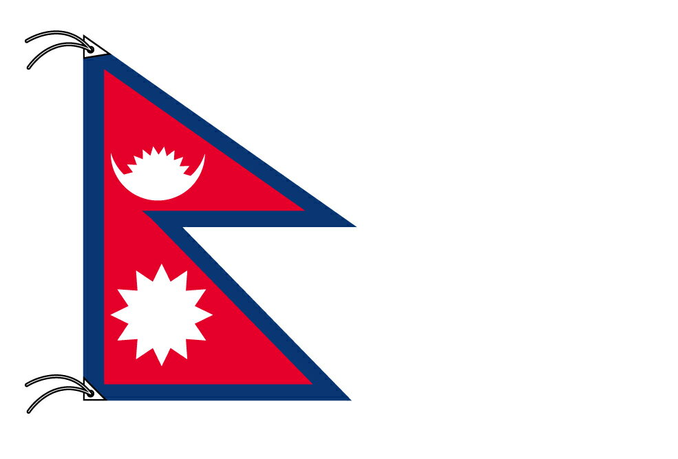 【レンタル】 3泊4日レンタル旗 ネパール国旗(旗単品)[90×67cm国旗・高級テトロン製]安心の日本製