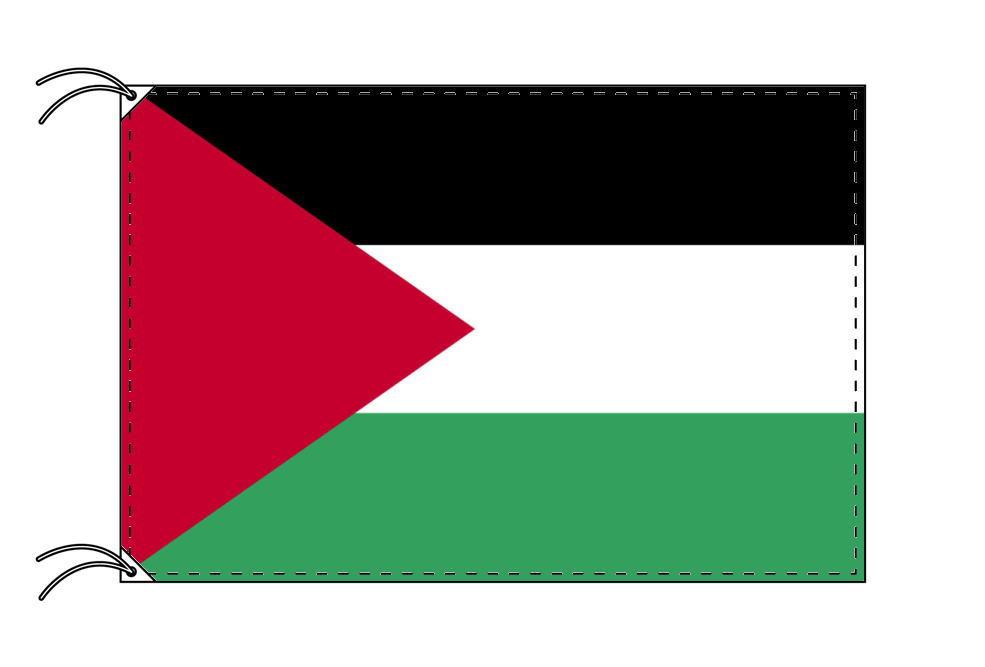 【レンタル】 3泊4日レンタル旗 パレスチナ国旗・付属品セット[90×135cm国旗・3mポール・扁平玉・スタンド・高級テトロン製]安心の日本製