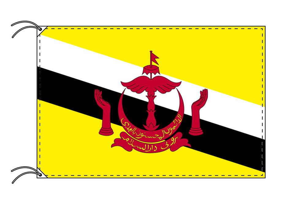 【レンタル】 3泊4日レンタル旗 ブルネイ国旗(旗単品)[90×135cm国旗・高級テトロン製]安心の日本製