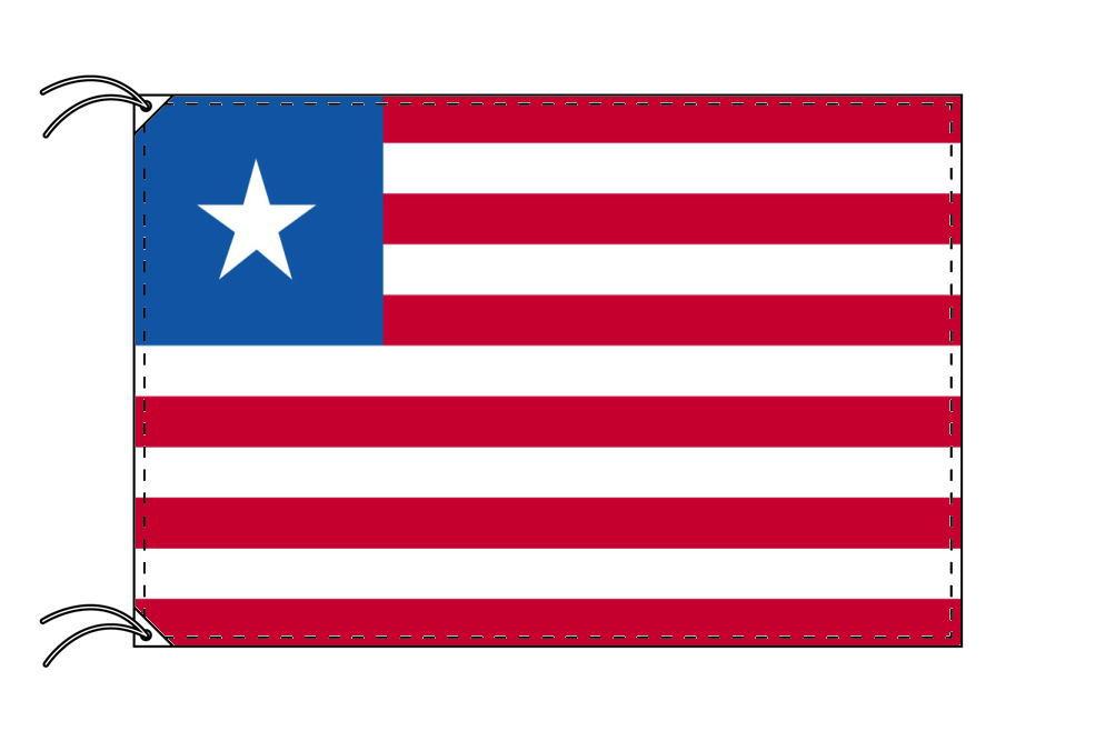 【レンタル】 3泊4日レンタル旗 リベリア国旗・付属品セット[90×135cm国旗・3mポール・扁平玉・スタンド・高級テトロン製]安心の日本製