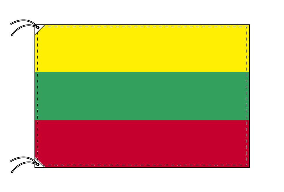 【レンタル】 3泊4日レンタル旗 リトアニア国旗・付属品セット[90×135cm国旗・3mポール・扁平玉・スタンド・高級テトロン製]安心の日本製