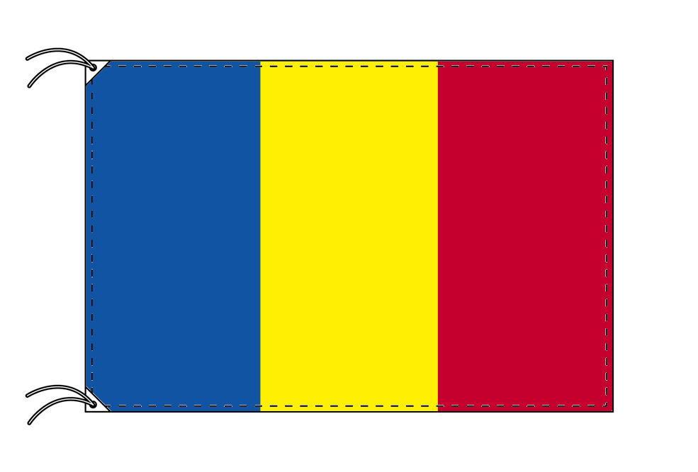 【レンタル】 3泊4日レンタル旗 ルーマニア国旗・付属品セット[90×135cm国旗・3mポール・扁平玉・スタンド・高級テトロン製]安心の日本製