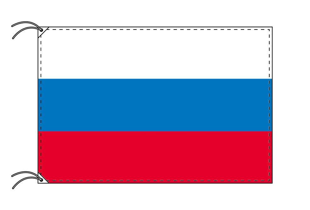 【レンタル】 3泊4日レンタル旗 ロシア国旗・付属品セット[90×135cm国旗・3mポール・扁平玉・スタンド・高級テトロン製]安心の日本製