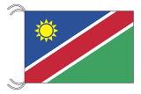 世界の国旗 ナミビア MLサイズ(450×675mm)ラグビー強豪国