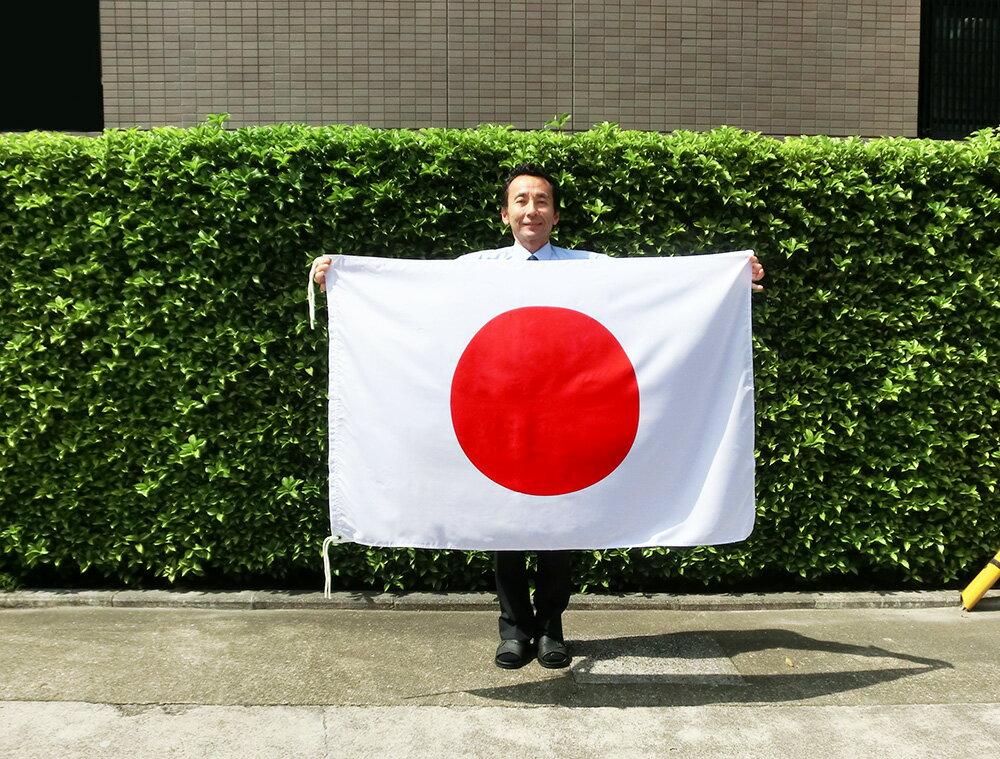 日の丸 日本国旗 テトロン 90×135cm 水をはじく撥水加工付き日本製
