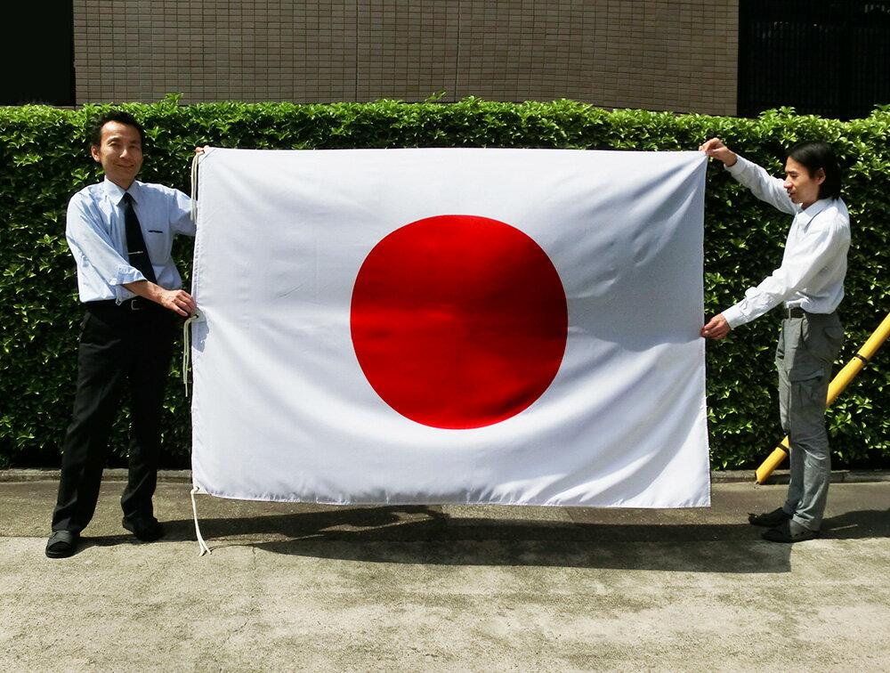 日の丸 日本国旗 テトロン 140×210cm 撥水加工付き 日本製