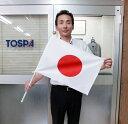 Mサイズ 応援用国旗60cmスライド式ポール付き[日の丸サイズ34×50cm・生地テトロン]あす楽対応