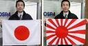 日本国旗と海軍旗[旭日旗]の2枚セット[テトロン・50×75cm]あす楽対応・安心の日本製