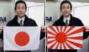 日本国旗と海軍旗[旭日旗]の2枚セット[テトロン・34×50cm]安心の日本製