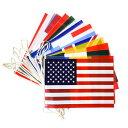 ポリエチレン製連続万国旗 20ヵ国連続旗 日本製