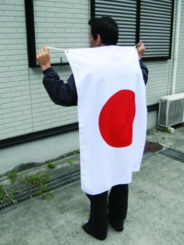 日本代表応援用 日の丸 日本国旗 テトロン 70×105cm 水をはじく撥水加工付き 日本製
