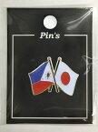 世界の国旗ピンバッジ2ヶ国友好旗 日本・フィリピン サイズ 約20×20mm