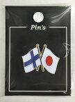世界の国旗ピンバッジ2ヶ国友好旗 日本・フィンランド サイズ:約20×20mm)
