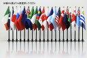 ラグビー 強豪国 ミニフラッグ国旗・国旗サイズ105×157...