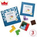 エドインター パズル PUZZLE 3歳 誕生日 知育玩具 木製玩具 形 図形 プレゼント 男の子 女の子 子供
