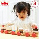 エドインター おやつ列車byパティシエ 木のおもちゃ 3歳 誕生日 知育玩具 電車 トレイン ケーキ 積み木 つみき 木製 出産祝い クリスマス プレゼント 男の子 女の子 子供