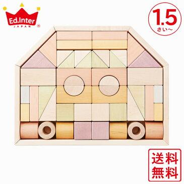 エドインター つみきのいえL 木のおもちゃ 1.5歳 1歳半 誕生日 知育玩具 積み木 積木 日本製 木製 出産祝い 節句 クリスマス プレゼント 男の子 女の子 子供 809549