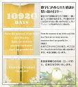 【送料無料】【ポイント5倍】Kizuna 3連時計【演出アイテム】【返品不可】