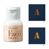 布用えのぐ ファコ 20mlボトル(下地用ホワイト) ハンドメイド ウェルカムボード 手作り 布 雑貨 塗料 ペイント 絵の具 Faco ゆうパケット 送料無料