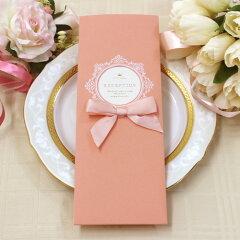 【席次表B4】結婚式・ウエディング・ブライダル・ペーパーアイテム・印刷物・手作り・オリジナ...