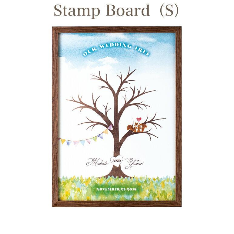 ウェルカムボード Wedding Stamp Board(S) ウェディングスタンプボード Sサイズ ナチュラルホワイト/ウォールナットブラウン ツリー/ケーキ/カー 指印 スタンプ 結婚式【返品不可】【キャンセル不可】