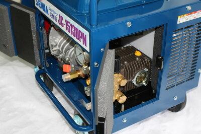 業務用高圧洗浄機清和産業JC-1513DPN30mホースリールセット