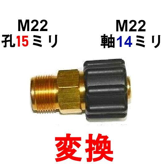 產品詳細資料,Japan Yahoo on behalf of the standard|Japanese shopping service|Japanese wholesale-ibuy99|高圧変換カプラー 22MMカプラ(メス)⇔リョービ(オス)               高圧洗浄機…