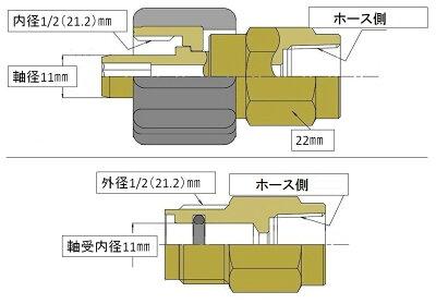 http://image.rakuten.co.jp/total/cabinet/02819469/02848471/02848497/img57948004.jpg