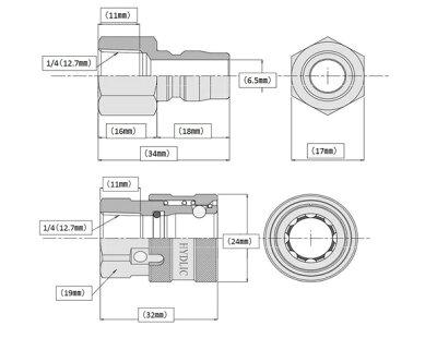 高圧洗浄機高圧ホース20メートル1/4ワンタッチカプラー付耐圧210K2分フルテック清和産業シンショーエンジン式高圧洗浄機カプラー付業務用高圧洗浄機用高圧ホース蔵王産業ランス高圧ガン
