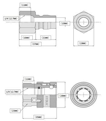 高圧ホースやらかめ10メートル耐圧210K2分(3/8ワンタッチカプラー付)業務用高圧洗浄機用高圧ホース塗装洗車ワイヤー入り高圧ホースシンショー清和産業フルテックワグナーアサダ