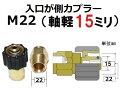 高圧ホース 40m ヒダカ  HK-1890 互換 延長ホース 2