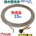 アイリスオーヤマ 高圧洗浄機パーツ 広角変圧ランス KSP-LKH