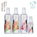コスメサイト1位受賞ミスト化粧水【温泉水 化粧水】●組み合わせ自由恋水ローズ20
