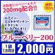 【ブルーベリーサプリメント】ブルーベリーエキス200ミリ配合!【ル...