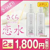 清少納言の「枕草子」で紹介されている日本三名泉のひとつ七栗の湯(榊原温泉水)を100%使用の...