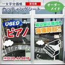 トータル企画で買える「【オーダーメイド商品注文用】ステッカーシート※ご注文前にお見積を依頼して下さい※」の画像です。価格は1円になります。